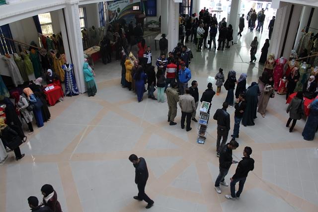 صورة المعرض 8 مارس